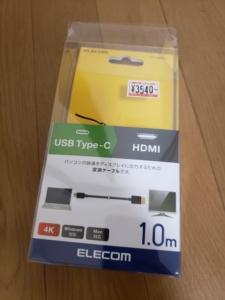 MacのUSB(Type-C)とテレビのHDMI端子を繋げてデュアルディスプレイにした