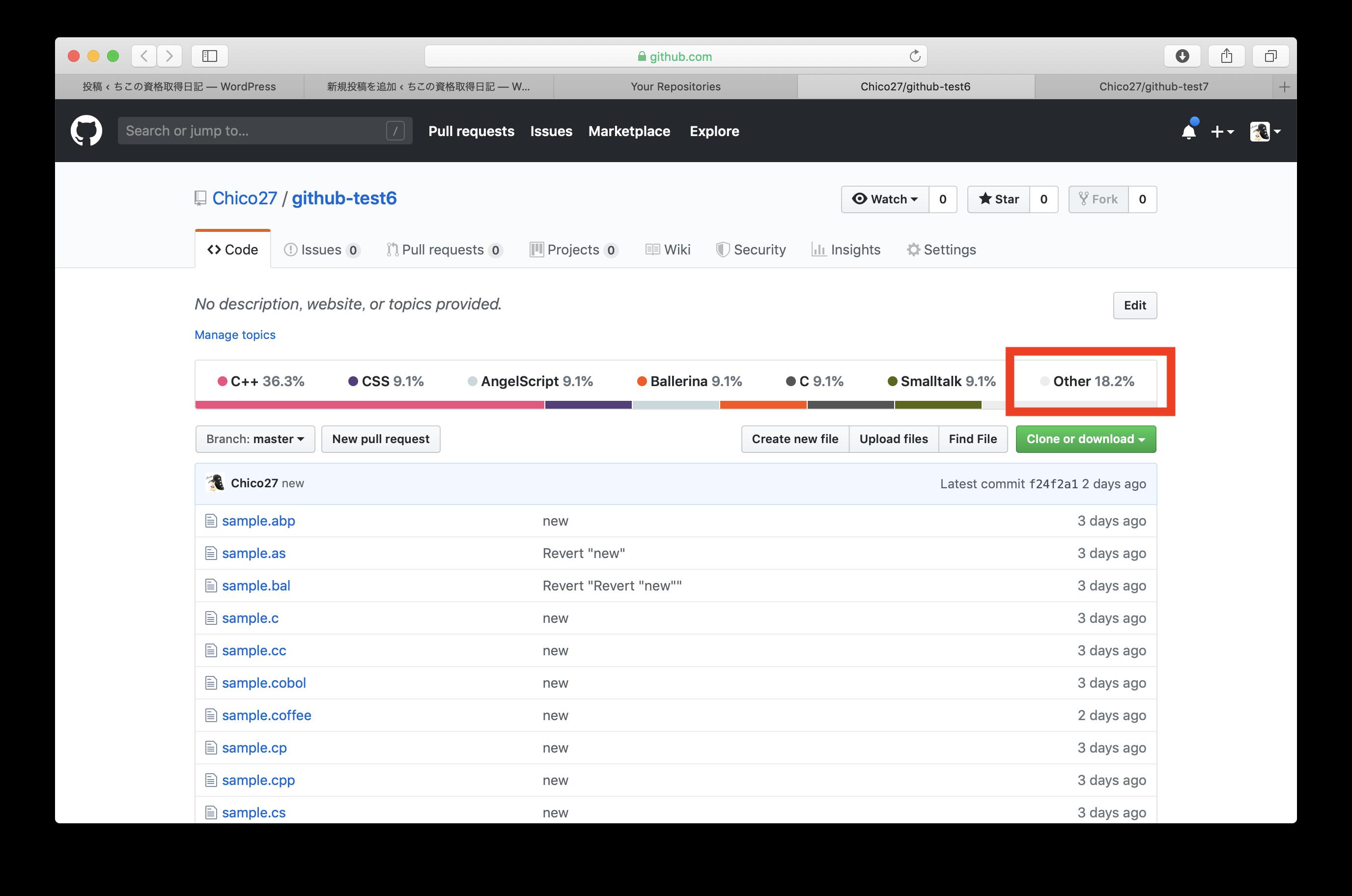 GitHubの言語比率の掲載言語数の限界は7つ