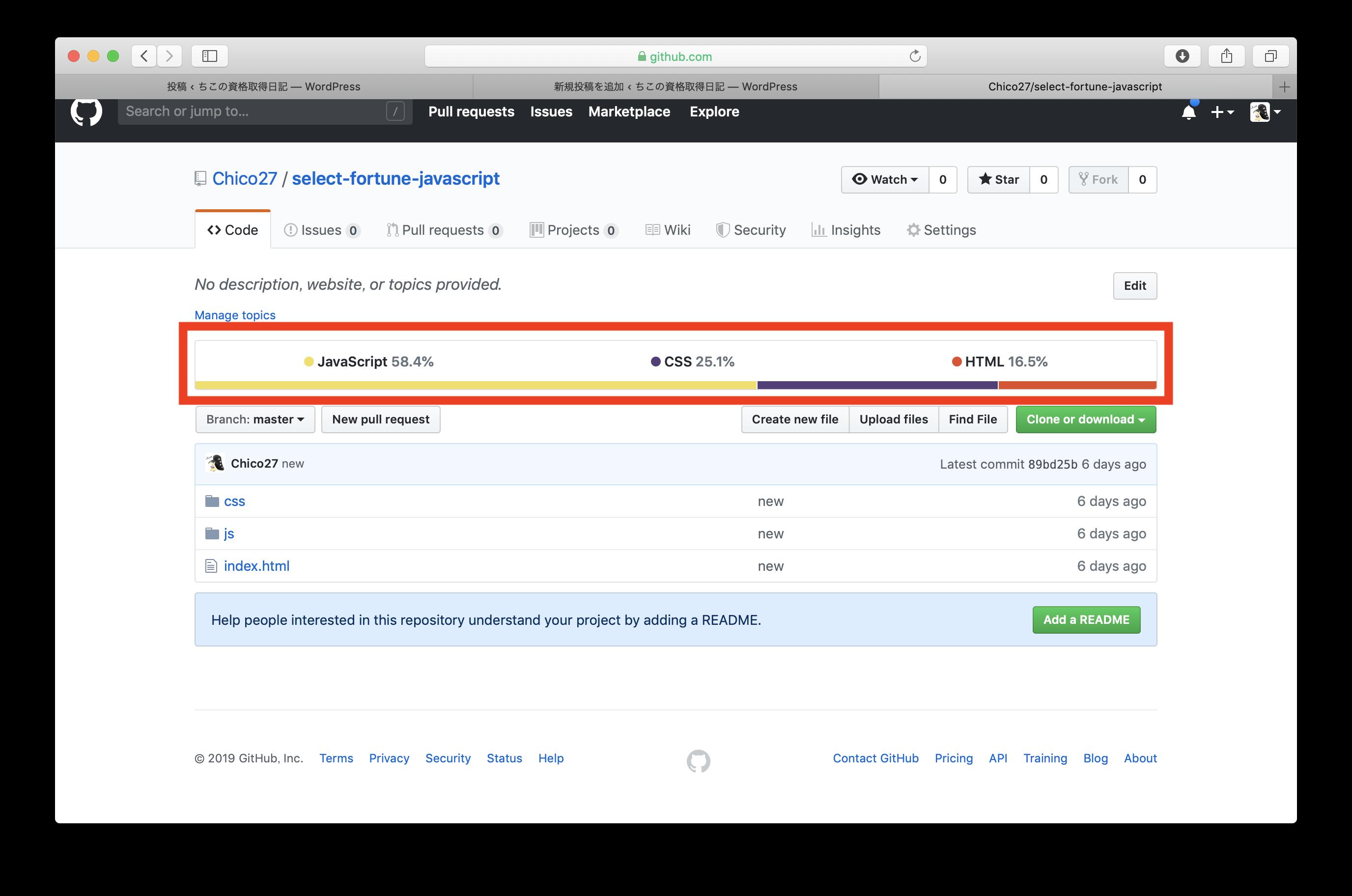 GitHubの言語比率の掲載言語数の限界について