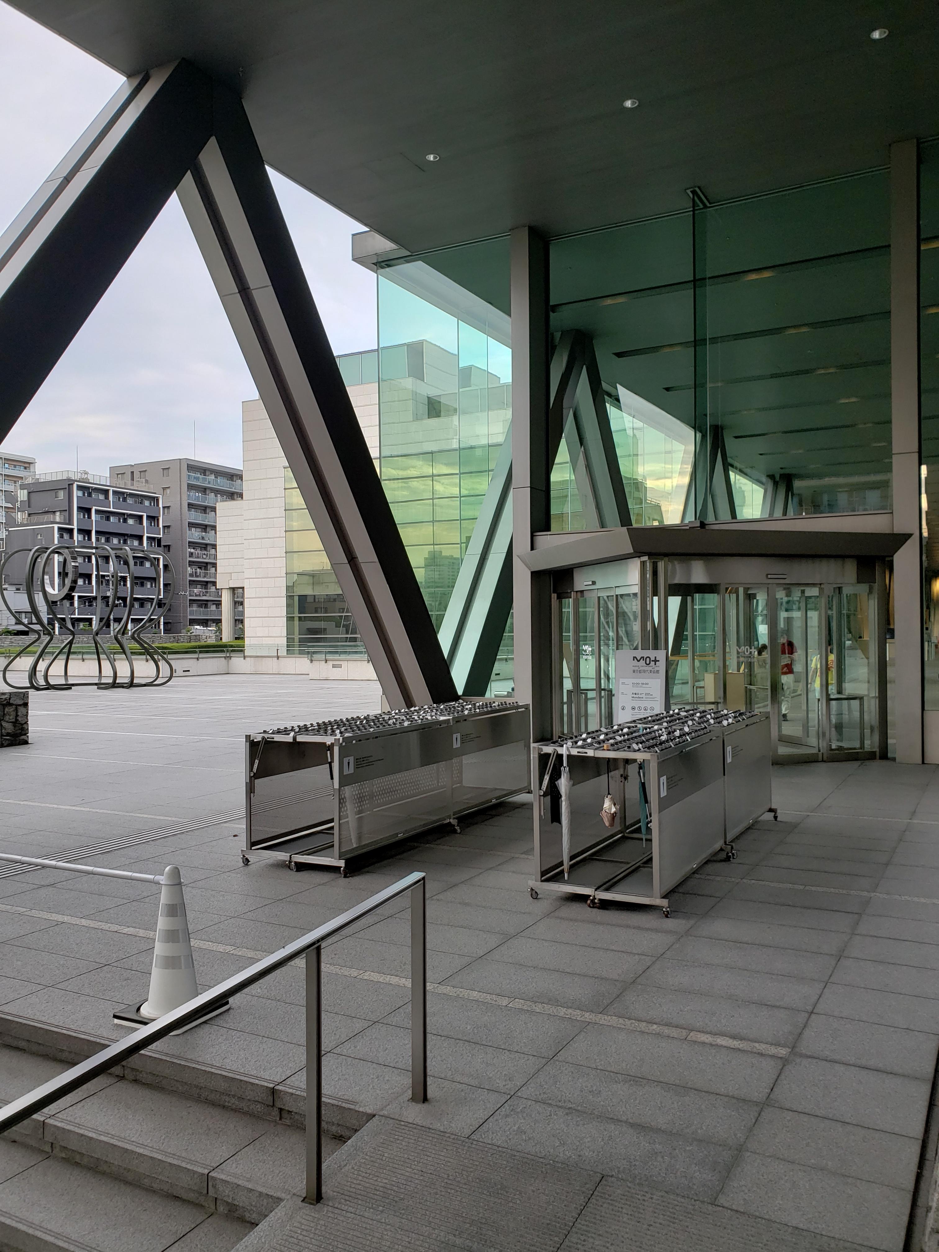 東京都現代美術館に行った感想