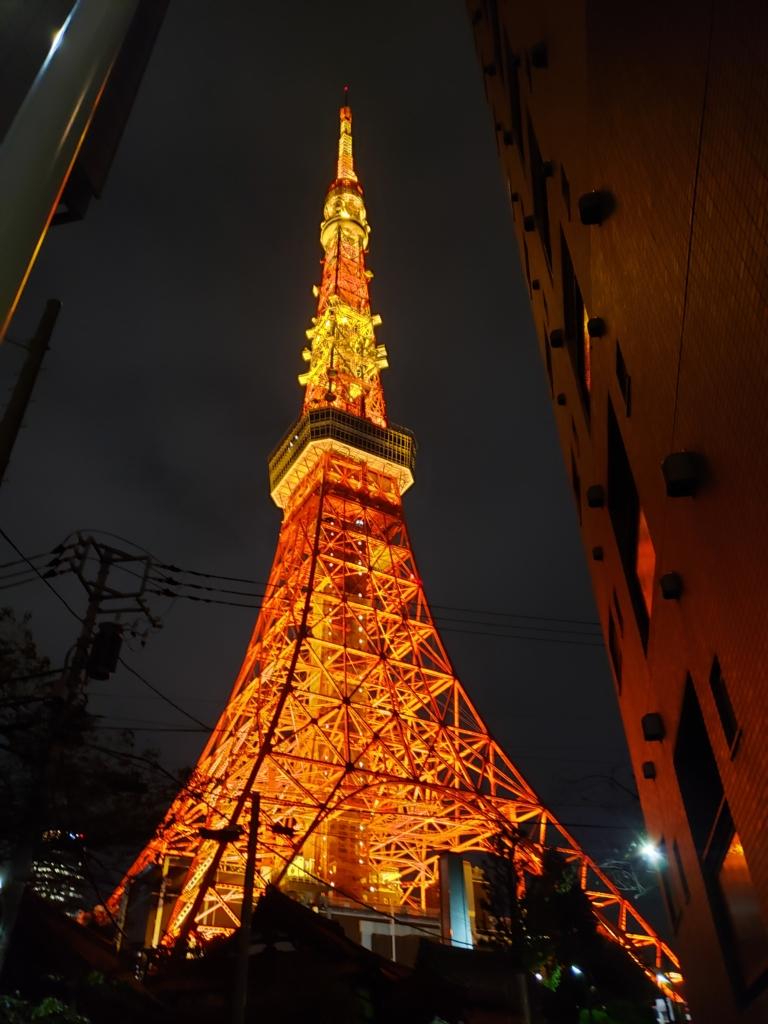 東京タワーに行ってきた感想