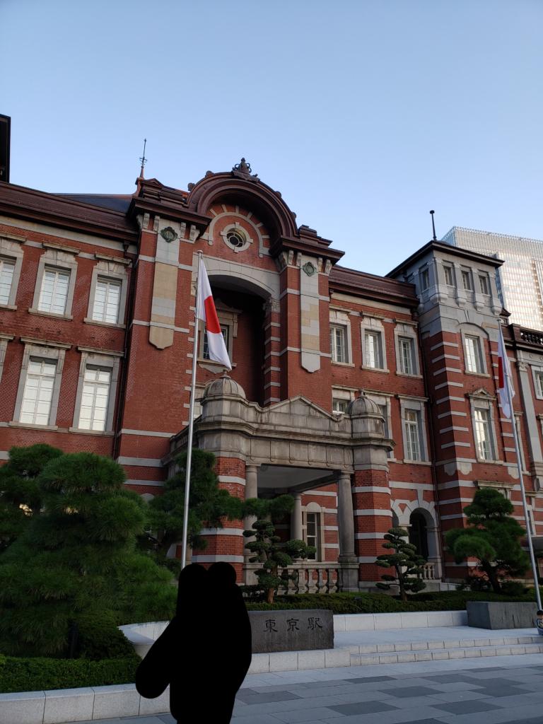東京駅と東京ステーションギャラリーに行ってみた感想