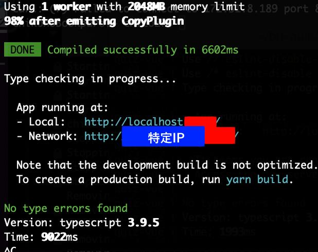 Vue CLIを使用したAWS EC2 Linux2環境でブラウザからアクセスできないとき